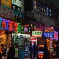 【日本語可】香港・黄大仙で大人気!よく当たる占いの館&占い師