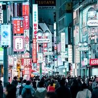 東京・渋谷の算命学占い!本当に当たると評判の占い師5選