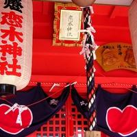 日本一可愛い神社!?ハートだらけの恋木神社とは