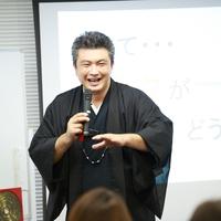 東京や大阪で活躍される占い師…占導師幸輝(せんどうしこうき)さんとは?