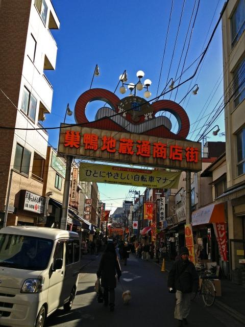 東京 巣鴨で当たる!口コミでもおすすめの占い師とは?