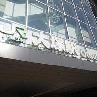 口コミ付き!東京 大塚で当たる人気の占い師