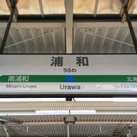 [口コミ付き]埼玉県の浦和エリアでよく当たる占い館&占い師