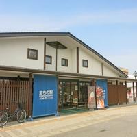 栃木県 鹿沼で占いするならここ!当たる占い師&人気の占い館