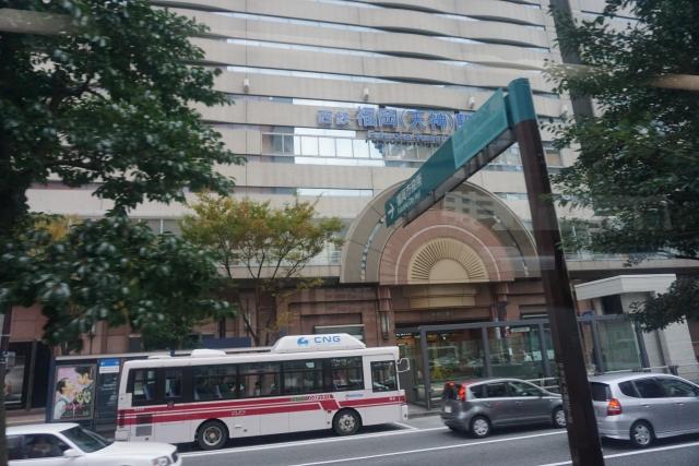 福岡県の天神で占いするならここ!人気の占い館&当たる占い師
