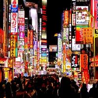 深夜も営業中!新宿にあるよく当たる占いの館