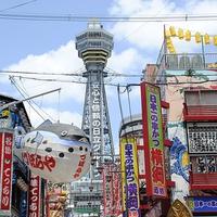 手相がよく当たる!大阪でおすすめな占いの館&占い師