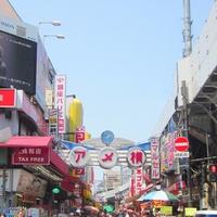 上野で人気の占い師『ゆかり』先生って?当たる口コミ&占ってもらう方法