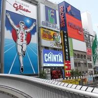 大阪にある占いの館『キセキ』の特徴&人気の占い師