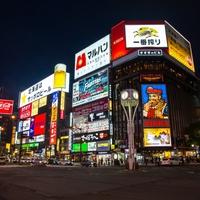 札幌にある4プラで占い!?大人気の占い師『ニイナ・ゲイト』先生とは