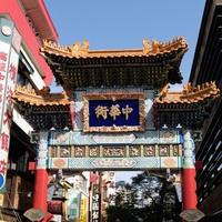 横浜中華街にある占い館「華陽園」の当たる人気占い師まとめ
