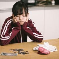 お金の悩みも解決!熊本にある金運アップのパワースポットまとめ