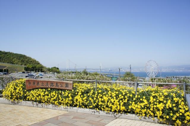 兵庫県にある縁結びの最強パワースポット…おのころ島神社とは