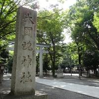 出会い運アップ!東京にあるパワースポット…大國魂神社の魅力