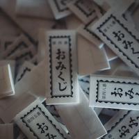 恋みくじが大人気!大阪にあるパワースポット…布忍神社の効果