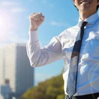 仕事運を高めたいならココ!関西の最強パワースポット5選