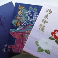 たくさん集めたい!京都で人気の御朱印帳まとめ