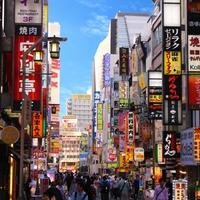 新宿で風水占いをするならココ!人気の占い館&占い師