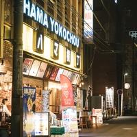 よく当たる!横浜にある人気の占いカフェ5選