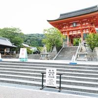 パワーを感じよう!京都にある人気のヒーリングサロン5選