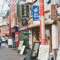 【500円〜】安いのに当たる!横浜中華街にある占い館&占い師