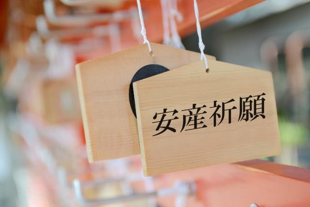 栃木県にあるパワースポット!日光二荒山神社のご利益