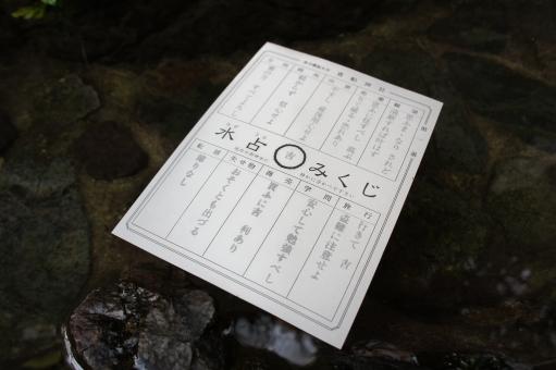 占いが当たる!京都で人気な三大お寺