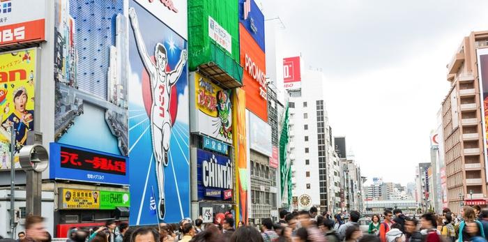 【口コミ付き】大阪で本当に当たる!7人のおすすめ占い師・霊能者