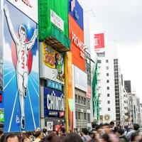 大阪で本当に当たる!おすすめの占い師・霊能者