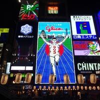 口コミで当たると話題!大阪難波でおすすめの占い師・霊能者5選