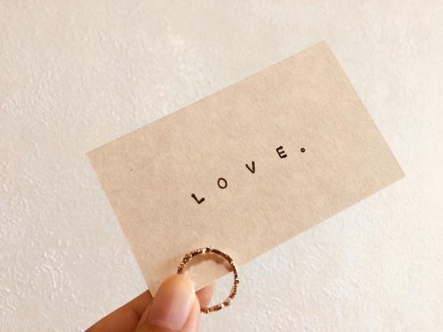 結婚しないのに付き合う意味はある?付き合い続ける理由