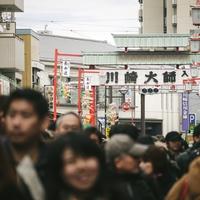 神奈川県のパワースポット!平間寺のご利益&口コミ