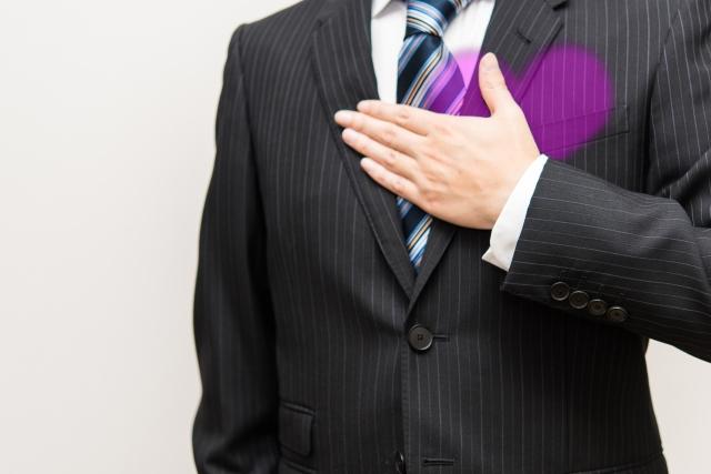 深刻!好きな人が結婚に向かない男性かチェックする方法