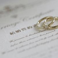 プロポーズに結婚指輪は必須?指輪を渡すタイミングはいつ