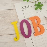 子持ちの専業主婦は再就職できる?成功させる方法とは…