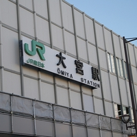 口コミで当たると話題!埼玉県の人気占い師&占い館まとめ